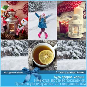 ramka_viferon7_12122016_13
